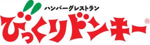 株式会社アレフ(びっくりドンキー鶴見店)