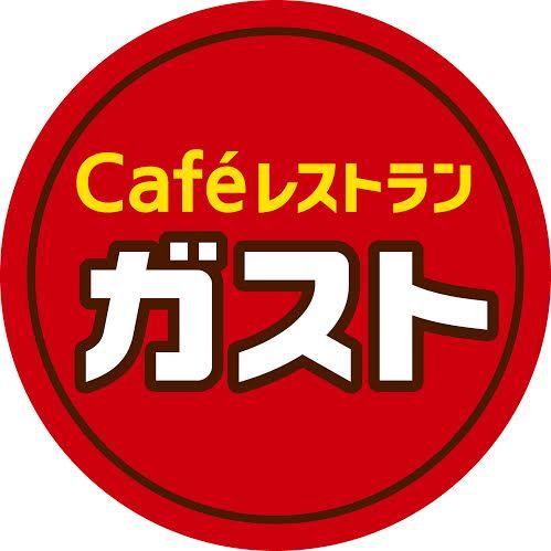 株式会社すかいらーく(ガスト北寺尾店)