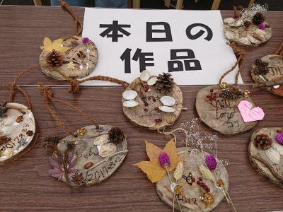 平成29年8月23日 夏休みイベント「木工工作をしよう」
