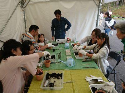 平成30年10月13日 里山ガーデンフェスタ ミニ鉢づくりイベント