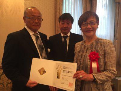 第9回横浜・人・まち・デザイン賞 表彰式