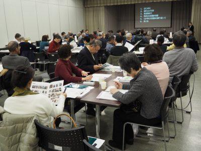 平成30年2月3日 地域緑のまちづくり活動報告&交流会
